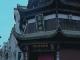 Древняя улица Туньси