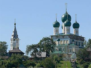 Yaroslavskaya Oblast':  Russia:      Tutayev