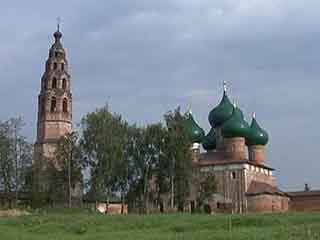 Ярославская область:  Россия:      Великое