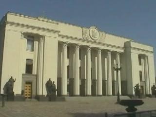 キエフ:  ウクライナ:      Verkhovna Rada building