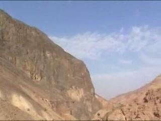 Эз-Зарка:  Иордания:      Ущелье Вади Зарка