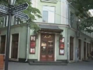 オデッサ:  ウクライナ:      Wagner's house