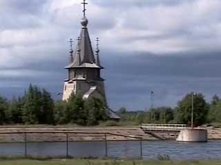 Republic of Karelia:  Russia:      White Sea – Baltic Canal