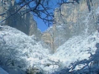 Henan:  China:  