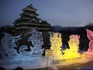 松本市:  日本:  