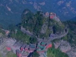 Хубэй:  Китай:      Горы Уданшань