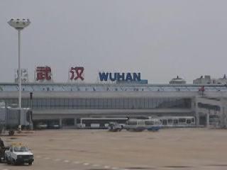 武漢市:  湖北省:  中国:      Wuhan Airport