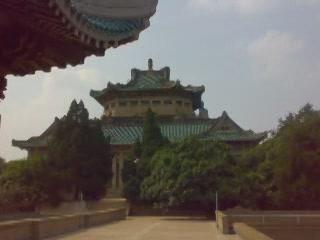 Wuhan:  Hubei:  China:      Wuhan University