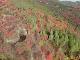 Гора Утун