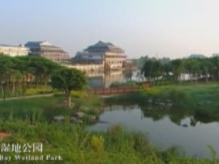 Xiamen:  China:  