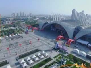 Шэньси:  Китай:      Сиань
