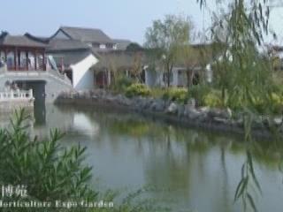 Сямынь:  Китай:      Историко-культурный парк Сямыня