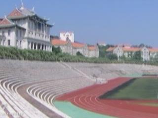Сямынь:  Китай:      Сямэньский университет