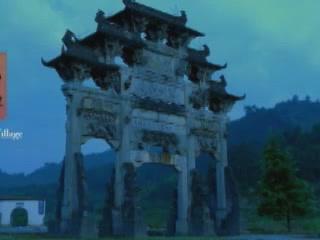 安徽省:  中国:      西递村
