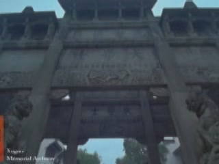 Аньхой:  Китай:      Мемориальная арка Сюй Го