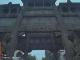 Мемориальная арка Сюй Го