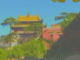 Чэндэ:  Китай:      Храм Сюйми Фушоу