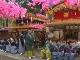 Фестиваль Яйои-саи