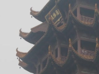 Ухань:  Хубэй:  Китай:      Башня Желтого Журавля