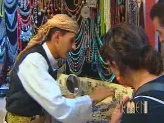 イエメン:      Yemen, handicraft