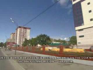 库页岛:  俄国:      南萨哈林斯克