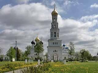 Тверская область:  Россия:      Завидово
