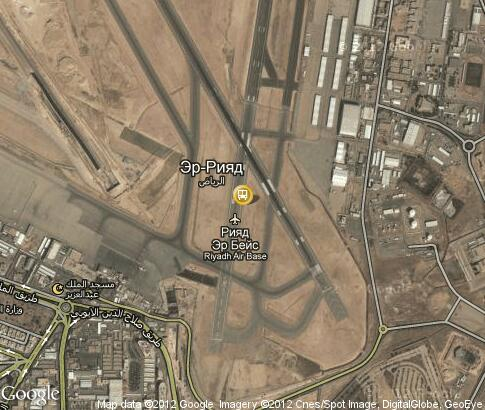 map: Riyadh Airport