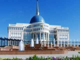 哈萨克斯坦:      阿斯塔纳