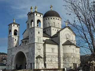 Черногория:      Подгорица
