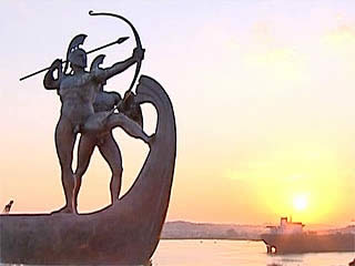 Греция:      Саламин