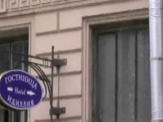 圣彼得堡:  俄国:      Idilia