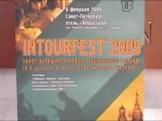 News:  St. Petersburg:  Russia:   2009-02-11   INTOURFEST`2009