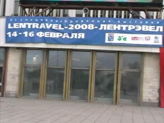 ニュース:  サンクトペテルブルク:  ロシア:   2008-02-14   ExpoHoReCa