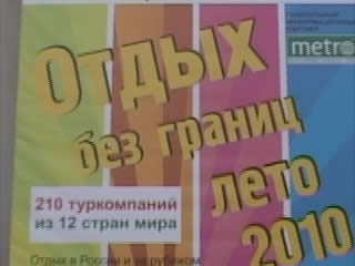 News:  St. Petersburg:  Russia:  