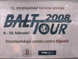 News:  St. Petersburg:  Russia:   2008-02-02   INTURFEST 2008