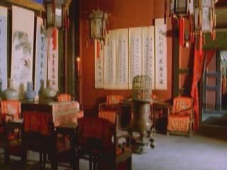 Цюйфу:  Китай:      Жилые покои семьи Конфуция