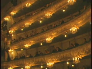 St. Petersburg:  Russia:      Mariinsky Theatre