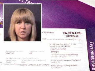 Новости:  Россия:   2008-03-09   Без страховки не выпустят