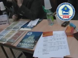 ニュース:  サンクトペテルブルク:  ロシア:   2008-03-02