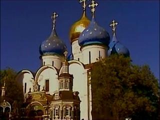 :      Russia