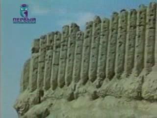 トルクメニスタン:      メルブ遺跡