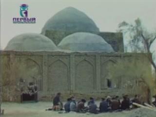 Туркменистан:      Садака