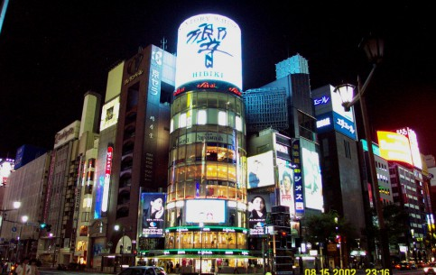 Tokyo:  Japan:      Akihabara