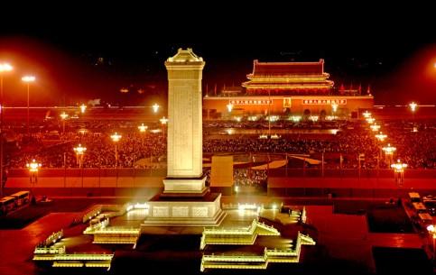 Beijing:  China:      Tiananmen Square