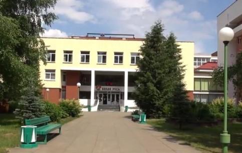 Минск:  Беларусь:      Cанаторий Белая Русь