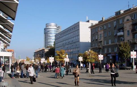 Украина:      Днепропетровск