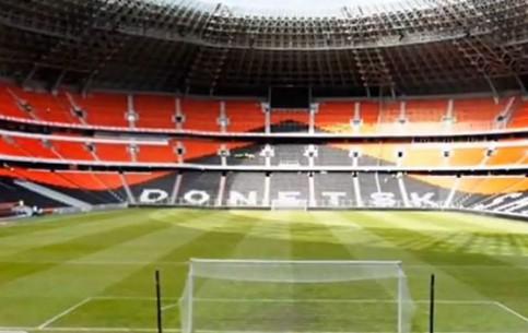 顿涅茨克:  乌克兰:      頓巴斯球場