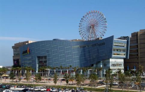 Taiwan:  Kaohsiung:  中国:      Dream Mall