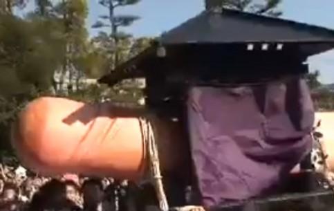 Japan:      Fertility Festival