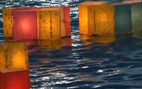 Hiroshima:  Japan:      Floating Lantern Ceremony in Hiroshima